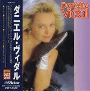 ダニエル・ビダル:DANIELE VIDAL /ダニエル・ヴィダル 【CD】 日本盤 帯付