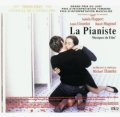 O.S.T. / ピアニスト:LA PIANISTE 【CD】 LIMITED EDITION・DIGIPACK FRANCE EAST WEST
