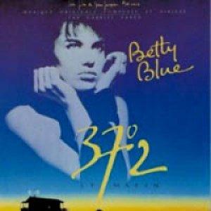 O.S.T. / BETTY BLUE:ベティ・ブルー 【CD】 UK盤 ガブリエル・ヤレド