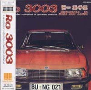 画像1: V.A./RO 3003 【CD】