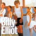 O.S.T./リトル・ダンサー:BILLY ELLIOT 【CD】日本盤 廃盤 音楽:T.レックス ザ・クラッシュ スタイル・カウンシル etc.