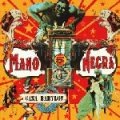 MANO NEGRA / CASA BABYLON 【CD】 FRANCE盤 VIRGIN