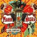 MANO NEGRA/CASA BABYLON 【CD】 FRANCE盤 VIRGIN