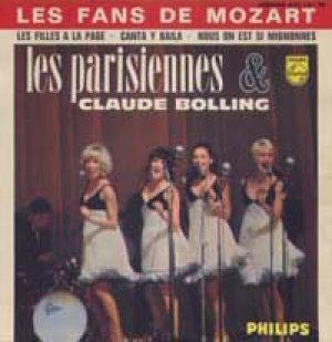 レ・パリジェンヌ:LES PARISIENNES / LES FANS DE MOZART 【7inch】 EP FRANCE ORG.