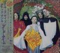 ゴーキーズ・ザイゴティック・マンキ:GORKY'S ZYGOTIC MYNCI / ブード・タイムス:BWYD TIME 【CD】 日本盤 帯付