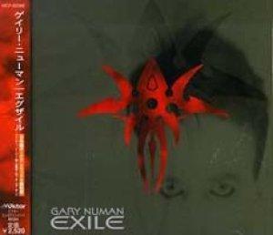 ゲイリー・ニューマン:GARY NUMAN / エグザイル:EXILE 【CD】 日本盤