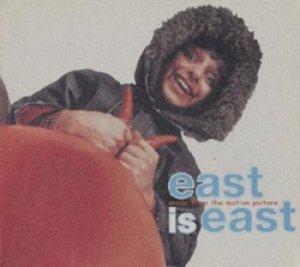 画像1: O.S.T. / ぼくの国、パパの国:EAST IS EAST 【CD】 日本盤 RAMBLING 廃盤
