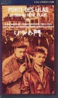 リラの門 【VHS】 ルネ・クレール 1957年 ピエール・ブラッスール ジョルジュ・ブラッサンス アンリ・ヴィダル ダニー・カレル