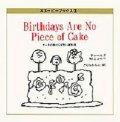 『ケーキのかけらもない誕生日 』 スヌーピーブックス3 著:チャールズ・M. シュルツ 訳:さくらももこ 集英社 初版 絶版