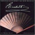 O.S.T. / ELISABETH:エリザベート・ORIGINAL VIENNA CAST 【CD】 オリジナル・ドイツ語版・ミュージカル GERMANY ORG.