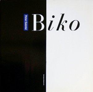 ピーター・ガブリエル:PETER GABRIEL / BIKO  【12inch】 UK VIRGIN