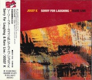 画像1: ジョセフK:JOSEF K / ソーリー・フォー・ラフィン&レア・ライヴ:SORRY FOR LAUGHING & RARE LIVE 【CD】 日本盤 CENTURY