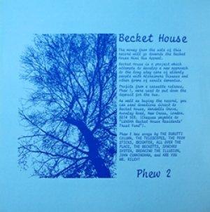 V.A. / BECKET HOUSE 【LP】 UK PORRITT'S HILL RECORDS