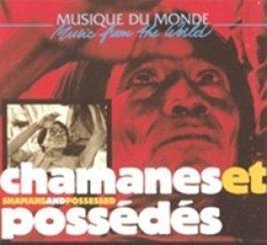 画像1: V.A. / CHAMANES ET POSSEDES 【CD】 FRANCE BUDA LIMITED DIGIPACK