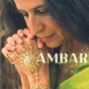 画像1: MARIA BETHANIA / AMBAR 【CD】 BRAZIL EMI ORIG.