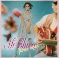 MI CHICA / FLORES ROJAS 【CD】 SPAIN盤 WARNER