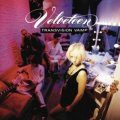TRANSVISION VAMP / VELVETEEN 【CD】 US盤 UNI