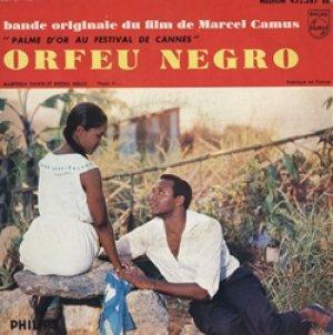 画像1: OST. ANTONIO CARLOS JOBIM & LUIZ BONFA / ORFEU NEGRO:黒いオルフェ 【7inch】 EP FRANCE PHILIPS ORG.