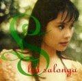 LEA SALONGA / SAME 【CD】 US ATLANTIC