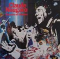 CLAUDE NOUGARO / FEMMES ET FAMINES 【LP】 FRANCE盤 ORG.