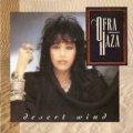 OFRA HAZA / DESERT WIND 【LP】 ドイツ盤 TELDEC