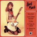APRIL MARCH / CHICK HABIT 【CD】 US盤 ORG.
