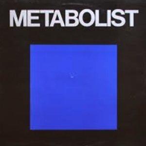 メタボリスト:METABOLIST / HANSTEN KLORK 【LP】 UK盤 DROMM