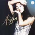 アングン:ANGGUN / アングン:ANGGUN 【CD】 日本盤