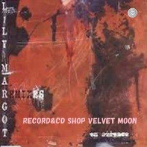 リリー・マルゴ:LILY MARGOT / EN SILENCE - REMIXES 【12inch】 FRANCE盤 ORG.