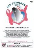 LES ENFOIRES / 2002 TOUS DANS LE MEME BATEAU  【DVD】 FRANCE盤 PAL