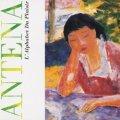 イザベル・アンテナ:ISABELLE ANTENA / ABC 〜 アンテナ・ベスト:L'ALPHABET DU PLAISIR  【CD】 日本盤 廃盤