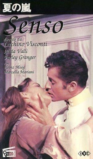 夏の嵐 【VHS】 ルキノ・ヴィスコンティ 1954年 アリダ・ヴァリ ファーリー・グレンジャー マッシモ・ジロッティ 原作:カミッロ・ボイト