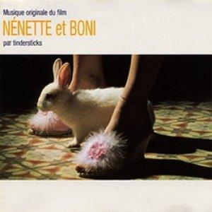 O.S.T. / NENETTE ET BONI : ネネットとボニ 【LP】 UK盤 TINDERSTICKS:ティンダースティックス