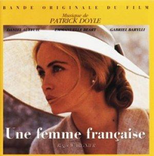 O.S.T. / UNE FEMME FRANCAISE:フランスの女 【CD】 ドイツ盤 PATRICK DOYLE:パトリック・ドイル サントラ ジル・ゴメス
