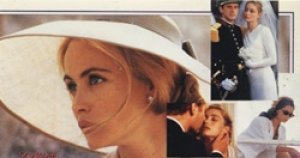フランスの女 【VHS】 レジス・ヴァルニエ 1995年 エマニュエル・ベアール ダニエル・オートゥイユ ガブリエル・バリリ 音楽:パトリック・ドイル
