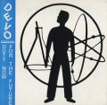 DEVO / DUTY NOW FOR THE FUTURE 【LP】 UK盤 VIRGIN REISSUE