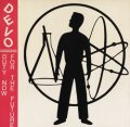 DEVO / DUTY NOW FOR THE FUTURE 【LP】 UK盤 VIRGIN 初回エンボスジャケ