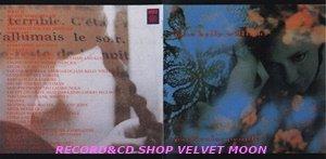 ジェーン・ケリー・ウィリアムス:JANE KELLY WILLIAMS / パティキュラー・ピープル:PARTICULAR PEOPLE 【CD】 日本盤 廃盤
