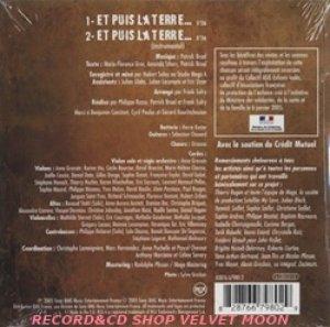 A.S.I.E.:ARTISTES SOLIDAIRES ICI pour EUX / ET PUIS LA TERRE... 【CD SINGLE】 新品 フランス盤 ORG.