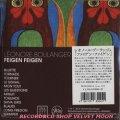 レオノール・ブーランジェ:LEONORE BOULANGER / ファイゲン・ファイゲン:FEIGEN FEIGEN 【CD】 新品 日本盤 紙ジャケ WINDBELL