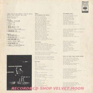 サイモンとガーファンクル:SIMON & GARFUNKEL / パセリ・セージ・ローズマリー・アンド・タイム【LP】 日本盤