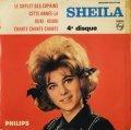 SHEILA / LE SIFFLET DES COPAINS + 3 【7inch】 EP FRANCE盤 PHILIPS ORG.