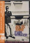 ポール・ウェラー:PAUL WELLER / アズ・イズ・ナウ:AS IS NOW【DVD】 新品 帯付 特典映像付!