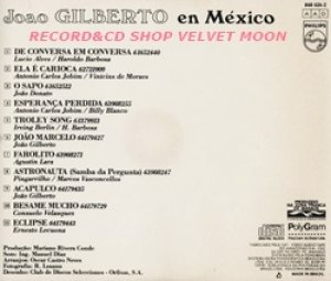ジョアン・ジルベルト:JOAO GILBERTO / JOAO GILBERTO EN MEXICO 【CD】 ブラジル盤 PHILIPS