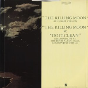 エコー&ザ・バニーメン:ECHO & THE BUNNYMEN / THE KILLING MOON (ALL NIGHT VERSION) 【12inch】UK盤 ORG. KOROVA