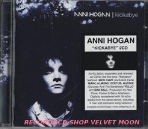 アニー・ホーガン:ANNIE HOGAN / KICKABYE 【2CD】 新品 UK盤