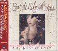 エンヤ / ペイント・ザ・スカイ 〜ザ・ベスト・オブ・エンヤ:ENYA / THE BEST OF ENYA - PAINT THE SKY WITH STARS 【CD】 日本盤 帯付