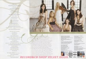 ケルティック・ウーマン:CELTIC WOMAN / THE GREATEST JOURNEY - ESSENTIAL COLLECTION 【CD】 ヨーロッパ盤