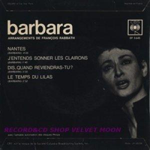 バルバラ:BARBARA / NANTES + 3 【7inch】EP フランス盤 ACC受賞作 ナントに雨が降る