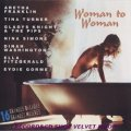 V.A. /  WOMAN TO WOMAN【CD】 スペイン盤